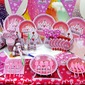 """""""Princess Crown"""" High quality paper Birthday Party Supplies (Set of 84 pieces)"""
